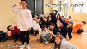 福岡でダンスのプロになるには?モモカのレッスンをご紹介