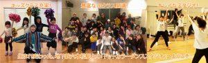 福岡ダンススタジオドットカラーのトップ画像
