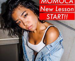momoca4