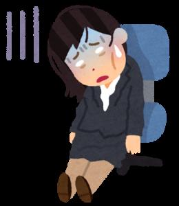 咲先生の社会人