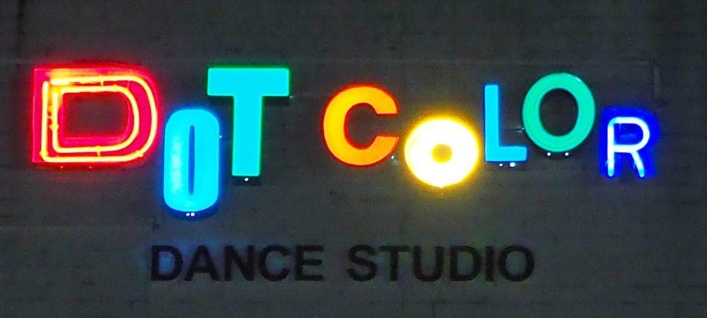 ドットカラーダンススタジオの看板