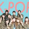 福岡のK-POPダンスレッスンは、初心者の方こそオススメ!その理由2つ!