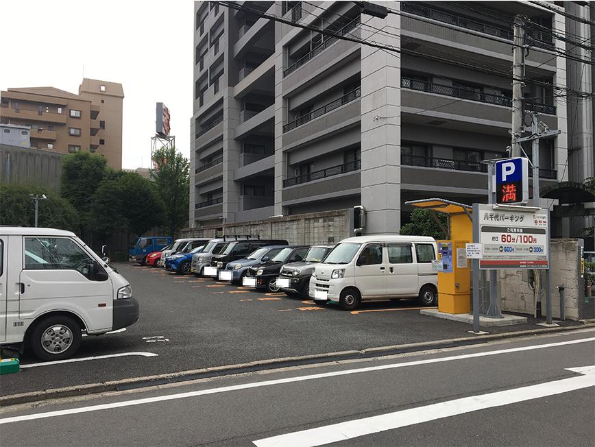ドットカラーダンススタジオに近い六本松の駐車場、八千代パーキングの写真