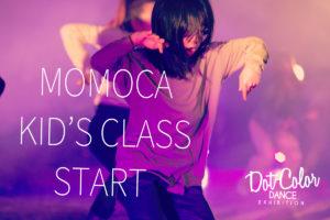 福岡で小学生のダンスをお探しの方へ!MOMOCAのクラスでドットカラーの発表会に出演しませんか?