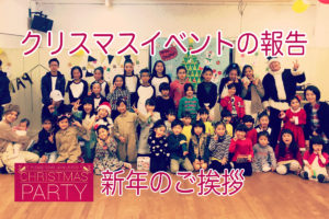 福岡のダンススタジオ、ドットカラーを今年もよろしくお願いします!