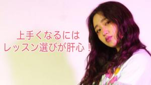 福岡でダンスもっと上手くなりたい!そんな願い叶えます!AKARIレッスン始動!