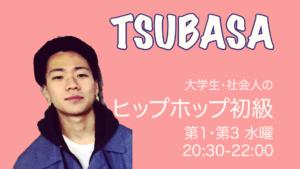 福岡でダンスを始めたい社会人にオススメクラス!月2回の月2回のゆっくりレッスン!