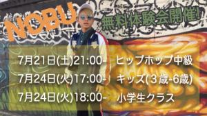 NOBUの「楽しい」レッスンスタート!福岡でダンスを楽しみたい方必見です!