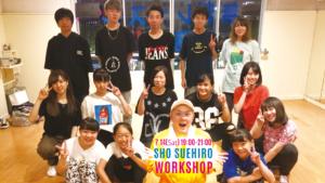 「夢を叶えるために大事なこと」SHOのダンスワークショップ in 福岡のレポート!