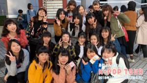 福岡でK-POPのダンスをしてる方必見!韓国ツアー3日間のレポート!