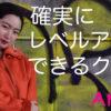 ダンスの悩みが解決!福岡でダンスをしている方は必見!