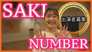 福岡の社会人でジャズを始めたい方にオススメ!初心者でも安心のレッスン!