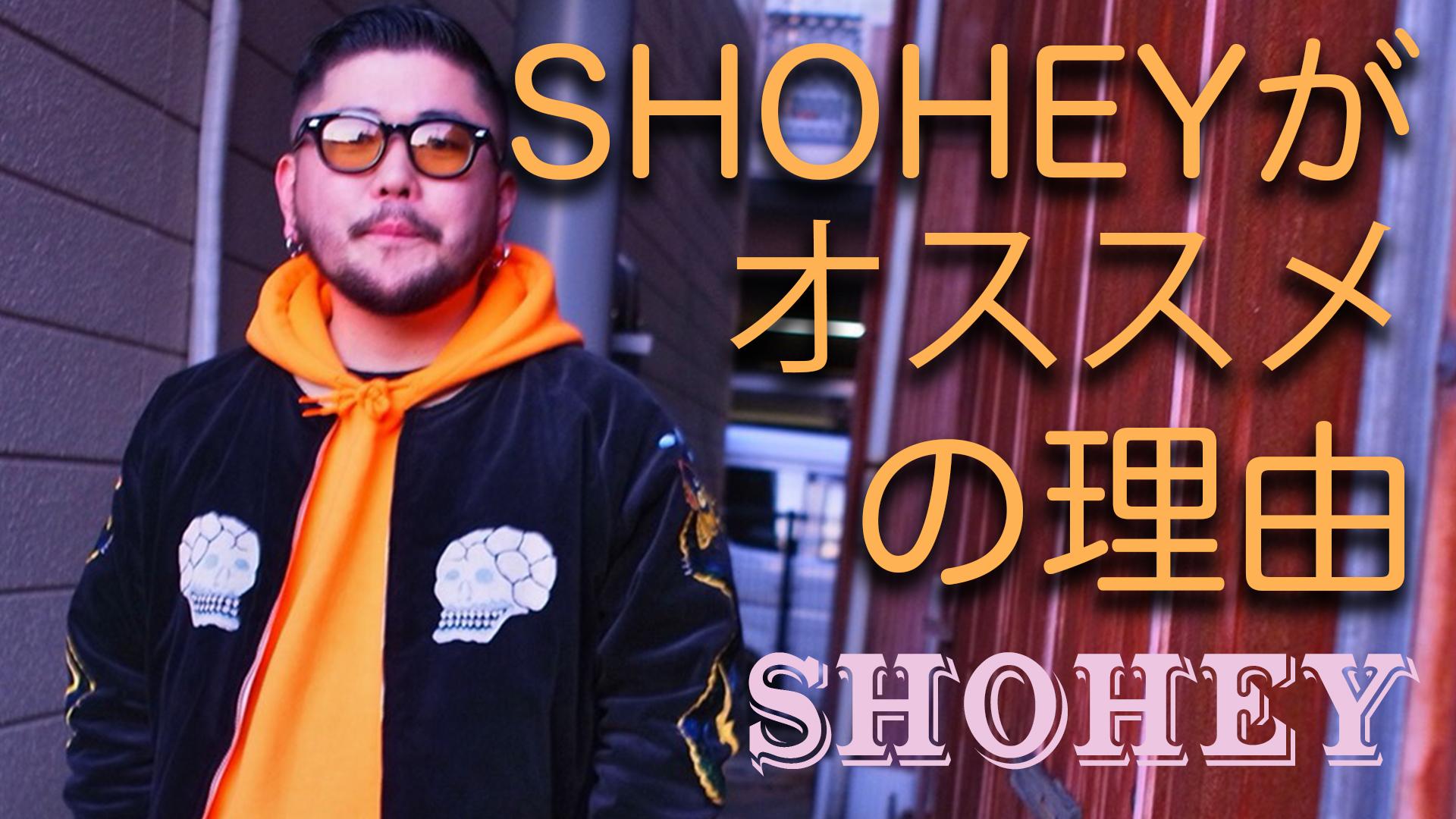 福岡でダンスをしている全ての方にオススメ!SHOHEYのPOPクラスがついに開講!
