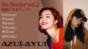 No Border(ノーボーダー) .vol2 にてAZU&AYUIナンバーが実現!福岡でダンスイベントと言えばNo Border!