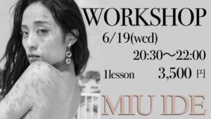 ついにドットカラーでMIU IDEのWS開催!福岡でダンスのプロを目指したい方はこの機会にぜひ!