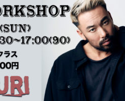 PURIさんのWS開催決定!福岡でダンスしている方は絶対に受けるべき!