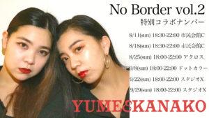 前回大好評!「YUME&KANAKO」がNo Border vol.2に復活!福岡でダンスを頑張っている方に挑戦してほしいナンバー!