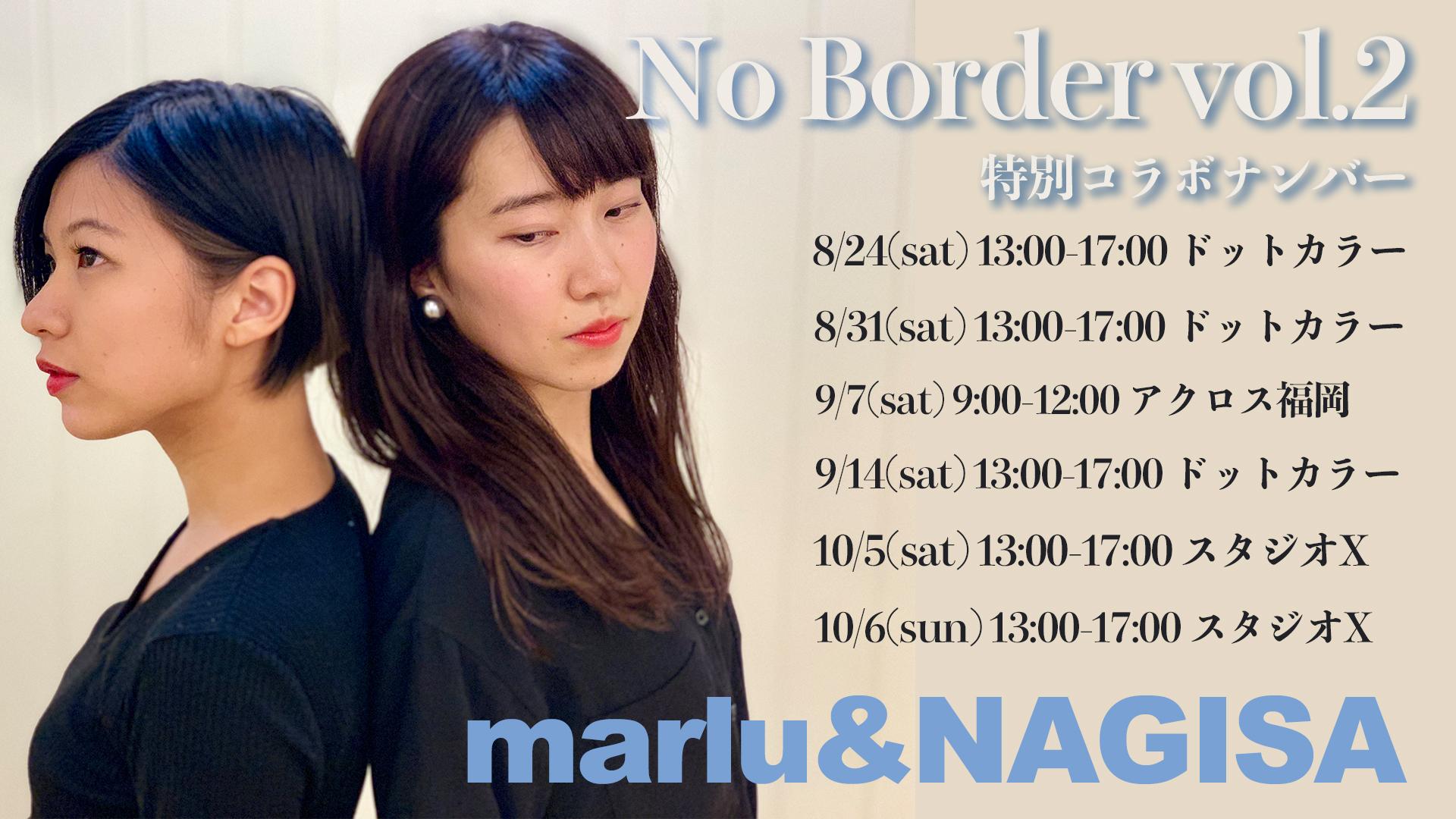 No Border.vol2 特別ナンバーのお知らせ第二弾!なんと「marlu&NAGISA」のナンバーが実現!福岡でダンスイベントといえばNo Border!