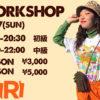 熊本で大活躍中であるMIRIのワークショップ開催決定!福岡でダンスをしている方にMIRIの魅力を感じてほしい!