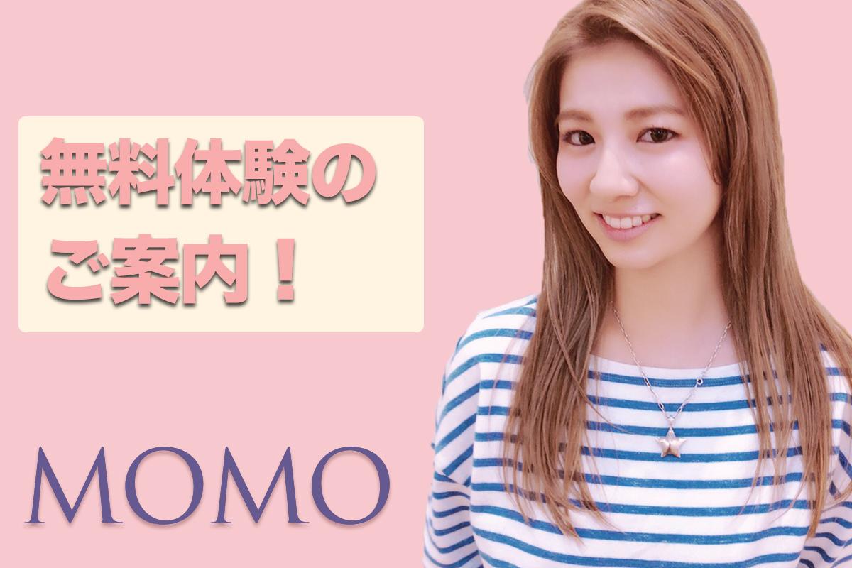 ダンス初心者から上級者まで満足できる!福岡でダンススタジオをお探しの方にMOMOクラスをご紹介!