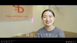 ダンスレクチャー動画をYouTubeで公開中!ANNAのリズムトレーニング編!