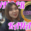 KANAKOの発表会ナンバーをご紹介!キッズから社会人までダンスが好きな方にオススメです!
