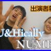 発表会で再びRYU&Hicallyナンバー開催!福岡でキッズから大人までダンスを楽しめるナンバーです!