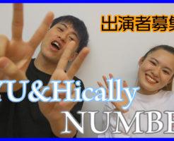 発表会で再びRYU&Hicallyナンバー開催!福岡で子供から大人までダンスを楽しめるナンバーです!