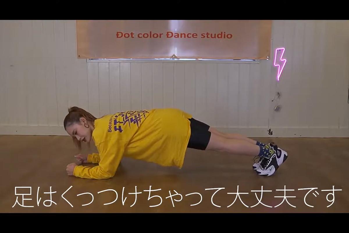 お正月で食べすぎてしまった方必見!Hicallyの筋トレレクチャー動画でしっかりダイエット(体幹・お尻の筋トレ編)!