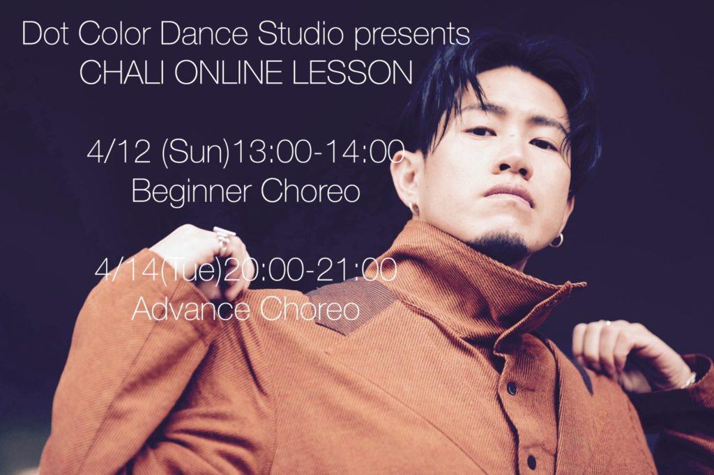 Dot Color Dance Studio presents CHALI ONLINE LESSON START