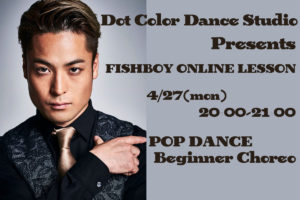 FISHBOY ONLINE LESSON by Dot Color