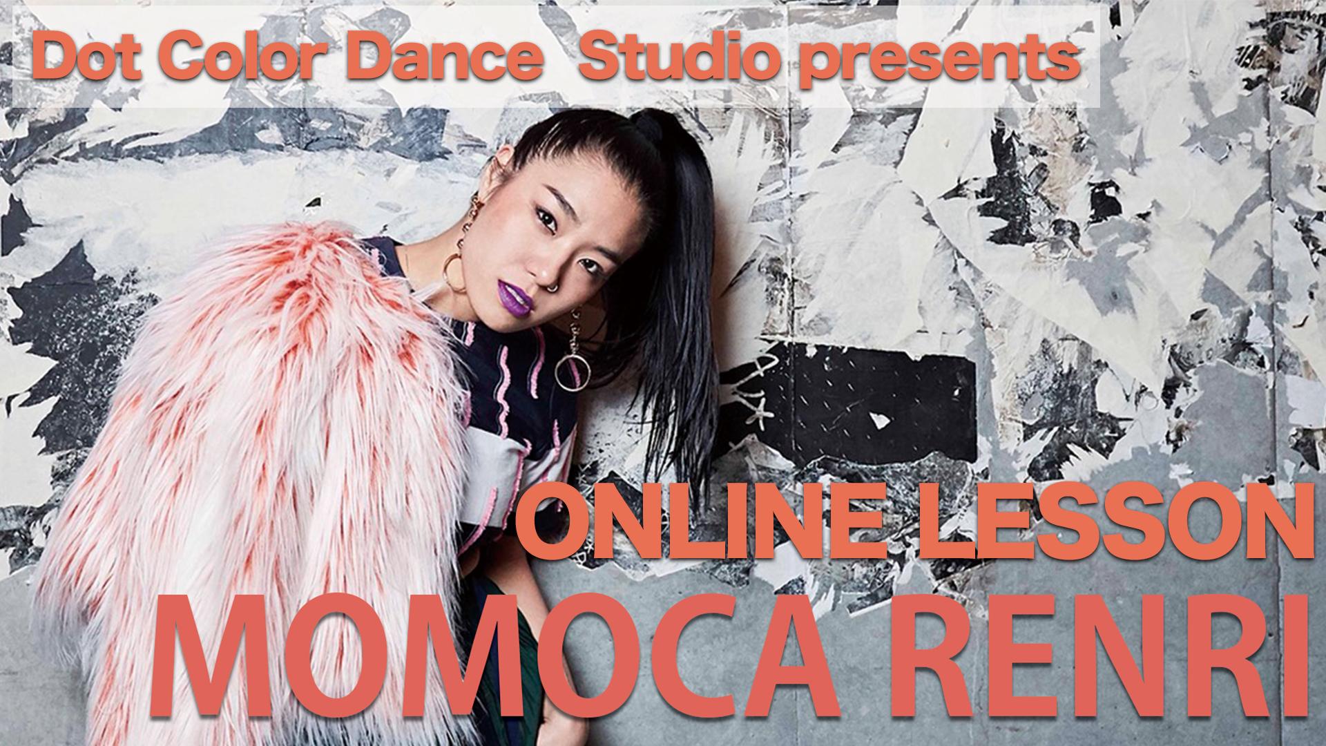 momoca renriオンラインレッスン開始!会議アプリ「Zoom」を使って配信します!