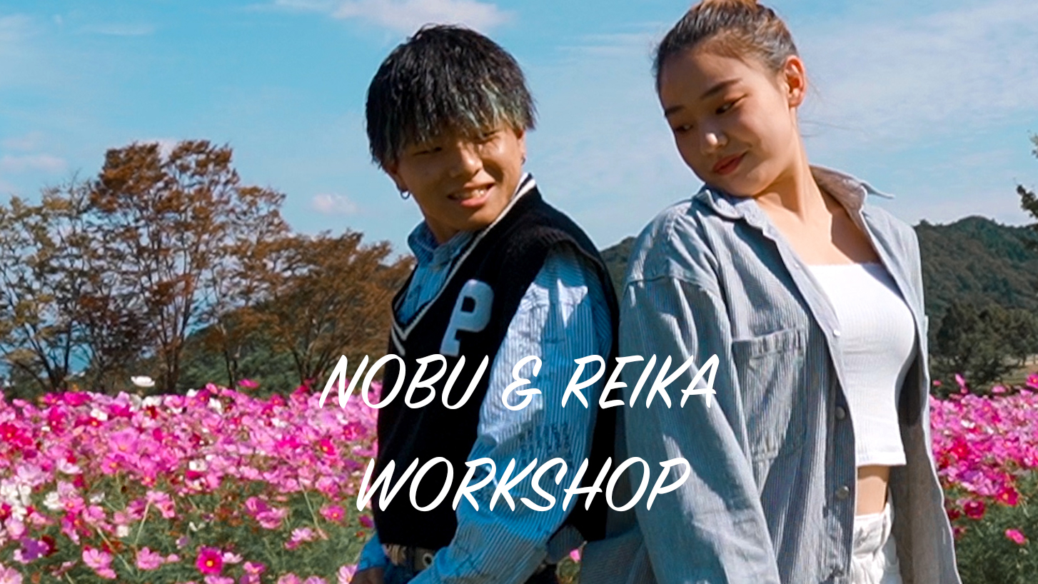NOBU&REIKAコラボワークショップ