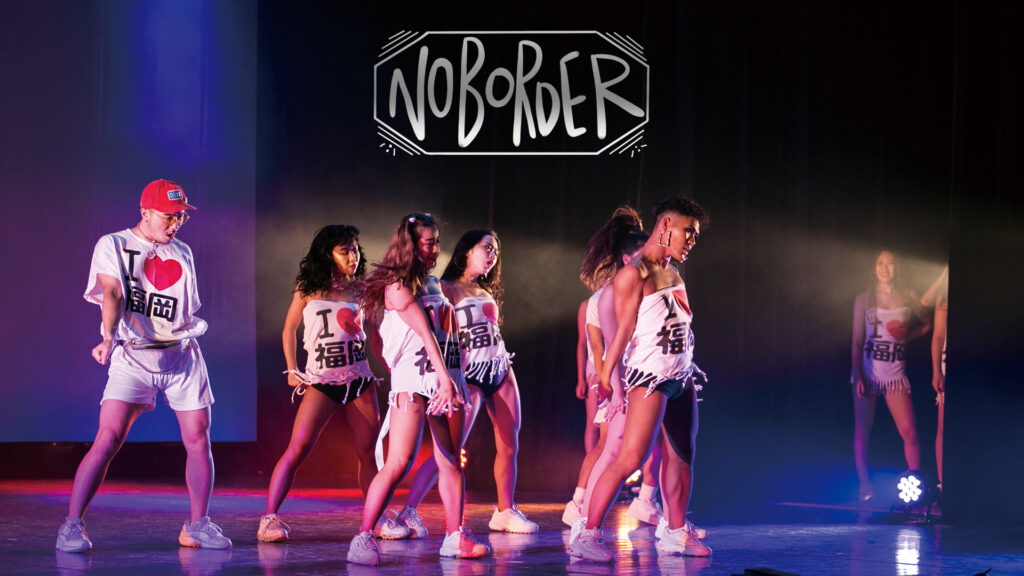 NO BORDER2021「EMI&KOTAスペシャルナンバー」出演者募集!福岡でダンスを更にレベルアップさせたい方へ